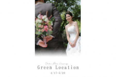 Green Location Campaign